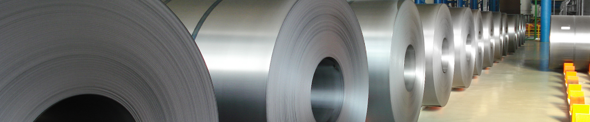 BUSINESS - Trading - Steel | GS GLOBAL